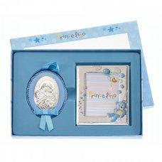 Δώρα Μωρού-Νεογέννητου