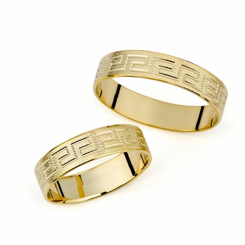 Σετ Βέρες Al' Oro Χρυσές 14 Καράτια - PM-1167